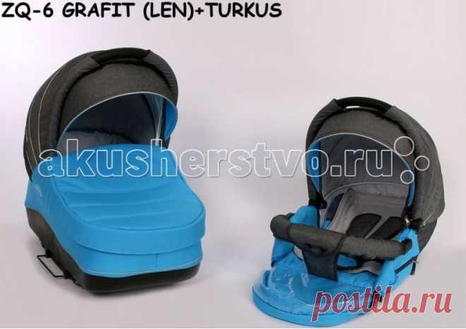 El cochecito Baby-Merc Zipy-Q 3 en 1 comprar Tsena:25500 rub