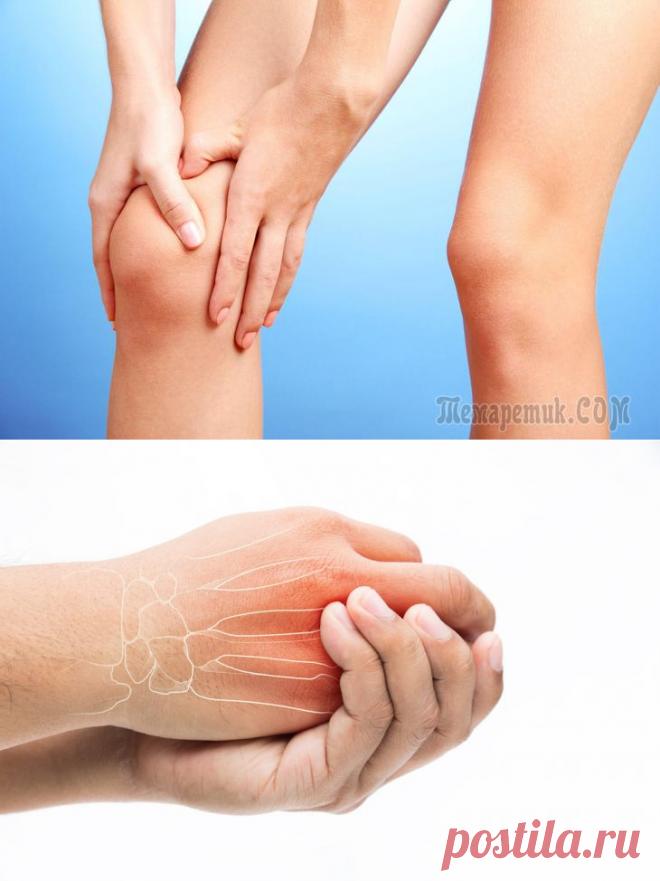 Хруст в суставах: причины и лечение