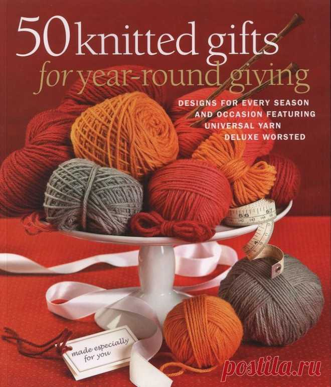 50 Knitted Gifts.