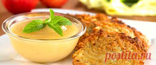 Яблочный соус с горчицей • Рецепт Кисло-сладкий яблочный соус с горчицей и лимонным соком отлично подойдет к мясу и курице. К тому же этот вкусный и ароматный соус с нежной кремовой