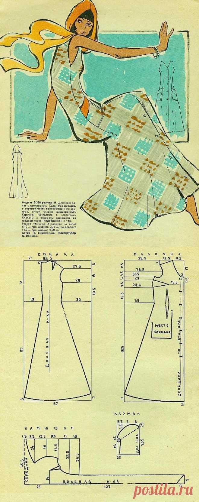 Длинный халат с капюшоном без рукавов