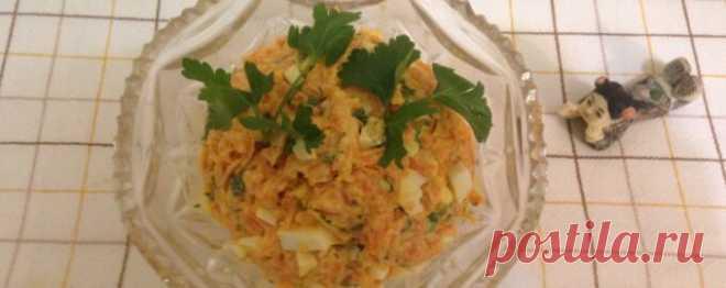 Салат из моркови и яйца - Диетический рецепт ПП с фото и видео - Калорийность БЖУ