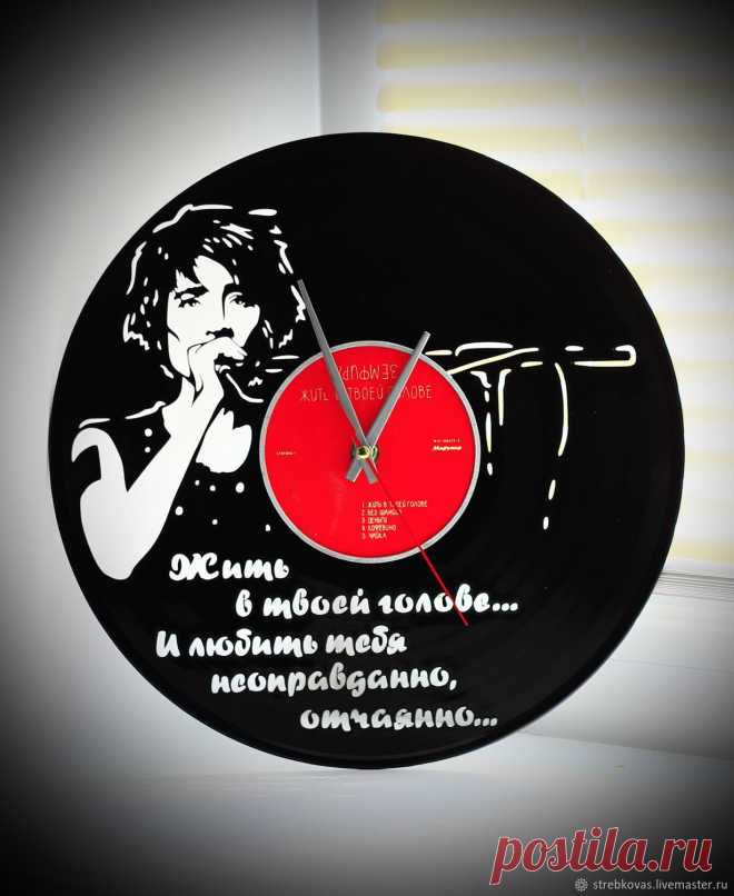 Подарок меломану. Часы