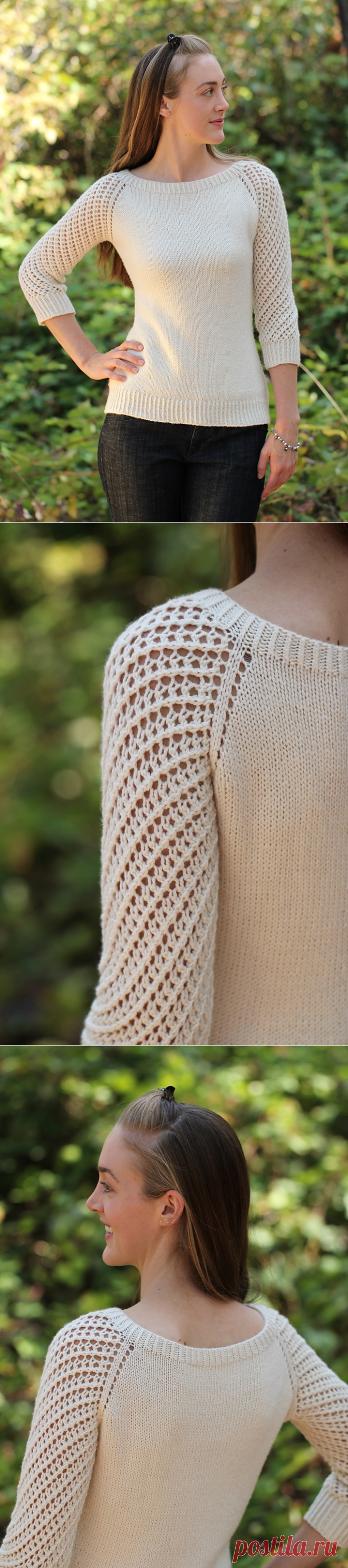 Knitted pullover of Deodara with a sleeve a raglan in an openwork grid from the designer of Maria Olson.