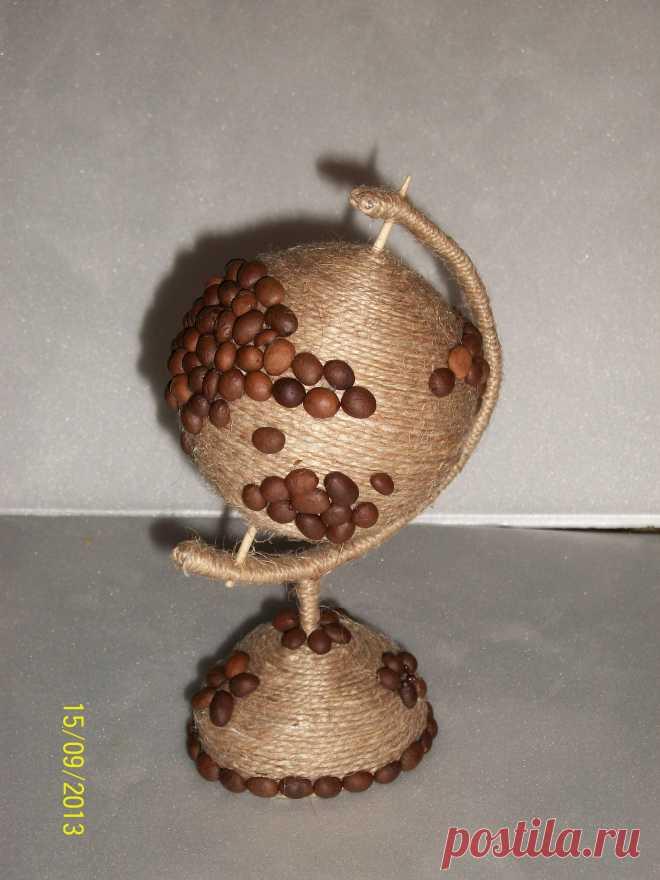 вот такой глобус
