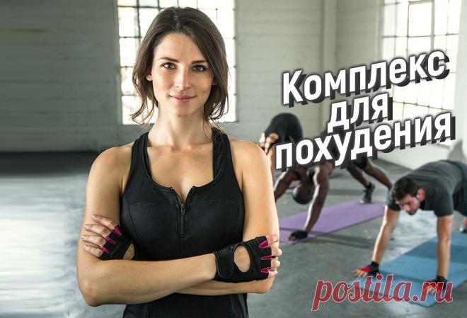 Как убрать жир с живота, ног и ягодиц – тренировка 3 в 1, методика английского тренера | Похудей с нами | Яндекс Дзен