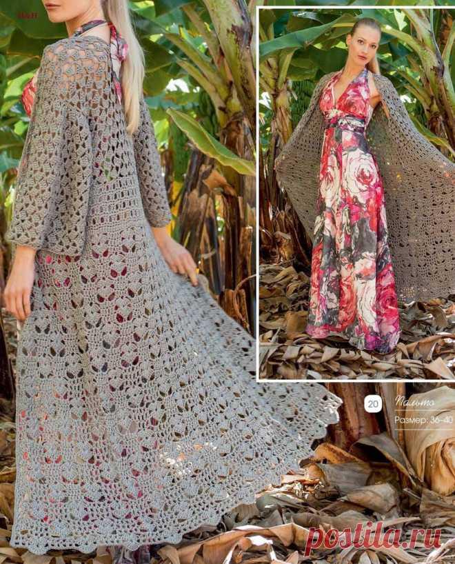 Пальто стильное | вязание для женщин | вязание спицами и крючком.