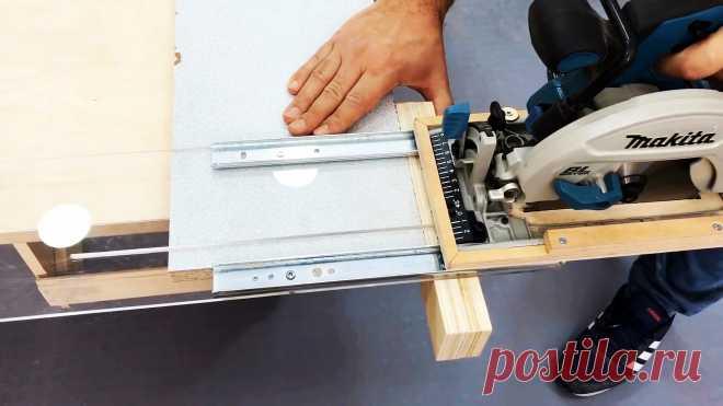 Как сделать простую каретку чтобы делать идеальный рез ручной циркуляркой При выполнении торцовки досок и прочих пиломатериалов ручной циркулярной под прямым углом очень часто спил имеет отклонения на пару градусов. Повысить его точность можно установив на пилу торцовочную каретку. Делается она своими руками из доступных материалов. Что потребуется: Фанера 3 мм; тонкая