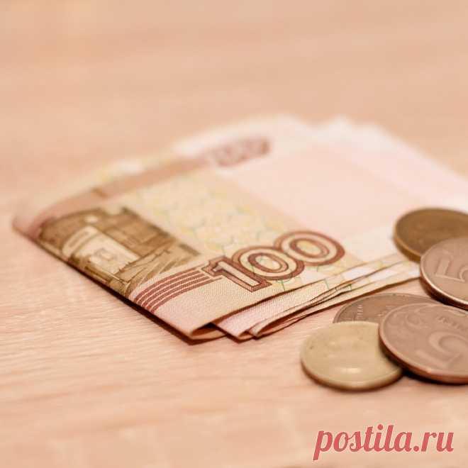 Рассказать, как я коплю деньги!? | Дома я хозяюшка | Яндекс Дзен