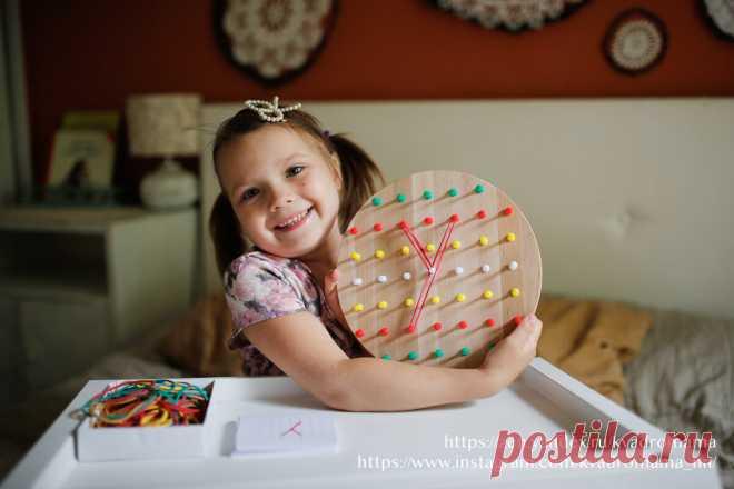 Геоборд - классное развивающее пособие для детей (200 руб+ 20 минут = счастливый умный ребенок) | Здесь живут девочки | Яндекс Дзен
