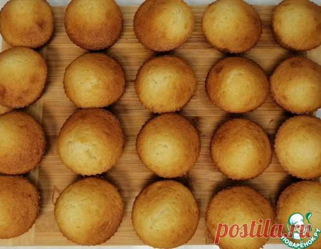 Воздушные кексы на кефире с сюрпризом – кулинарный рецепт
