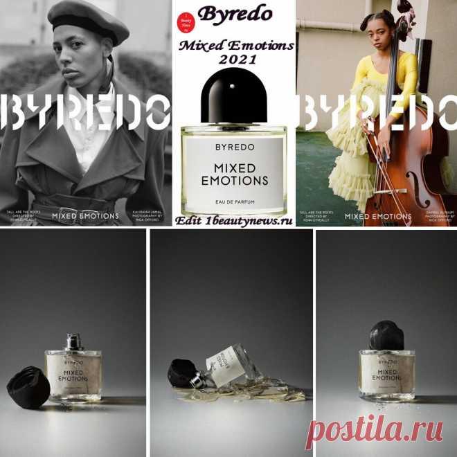 Весне дорогу: новый парфюм от Byredo - чудо, как хорош | Парфюмерный код | Яндекс Дзен