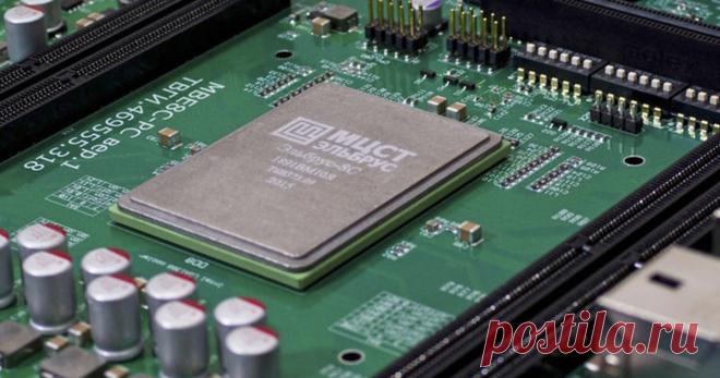 Компьютер на базе российского процессора и отечественная микроэлектроника   Электромозг   Яндекс Дзен