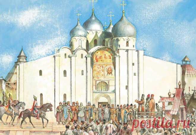 Господин Великий Новгород или Новгородская земля | Of history and society | Яндекс Дзен