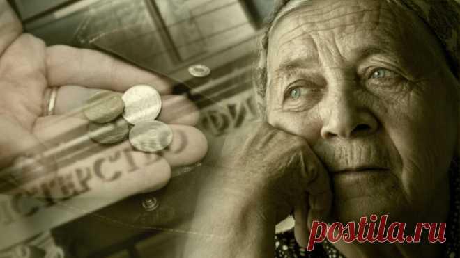 Отмена пенсий в России. Возможен ли такой исход событий? Часть 1 Все проводимые в России в последние годы реформы, которые касались пенсий и пенсионного возраста, не приводили к обещанному властями ...