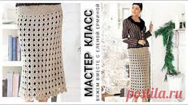 Шикарная юбка крючком для женщин и девочек.