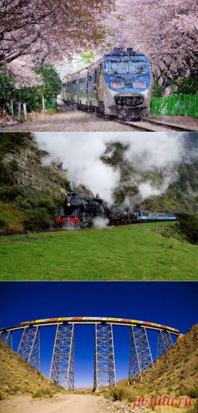 9 самых удивительных железных дорог в мире | Занимательный журнал