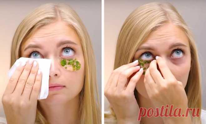 Как избавиться от отеков и темных кругов под глазами | Рекомендательная система Пульс Mail.ru