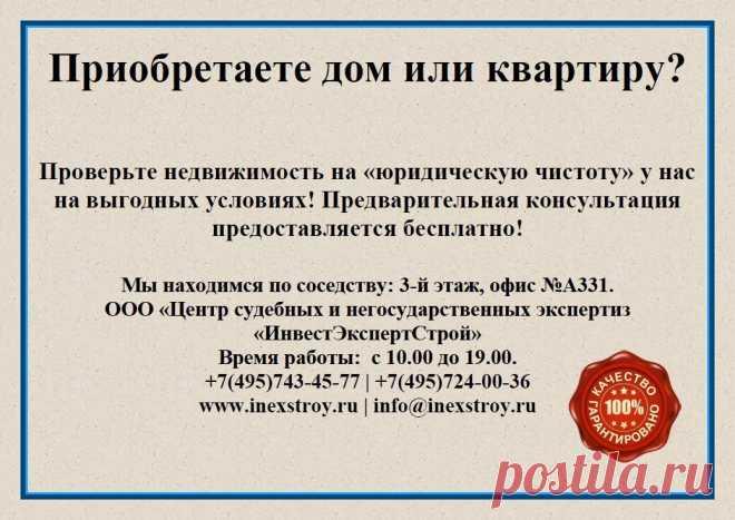 Масштаб запланированного не будет иметь большого значения, мы с одинаковой точностью разберём все самые мелкие и проблематичные детали, чтобы отобрать наиболее выгодные и продуманные варианты для вашего проекта. Заходите на наш сайт для получения дополнительной информации.  Добро пожаловать! inexstroy.ru м Молодежное, ул. Горбунова, дом 2, стр. 3, офис A619 +7 (495) 182-18-71 г. Cанкт-Петербург,Петроградская наб., д. 22, лит. А, оф. 8 +7 (812) 389-38-55
