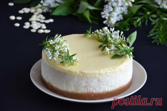 Лимонный чизкейк рецепт с фото пошагово и видео - 1000.menu