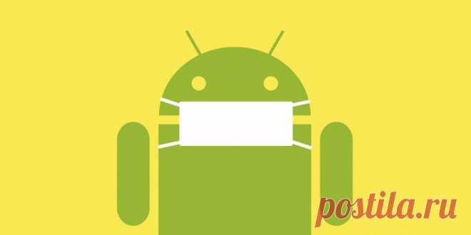 10 лучших антивирусов для Android Avast Mobile Security, AVG AntiVirus Free, Cheetah Security Master и другие эффективные средства защиты по версии AV-TEST.