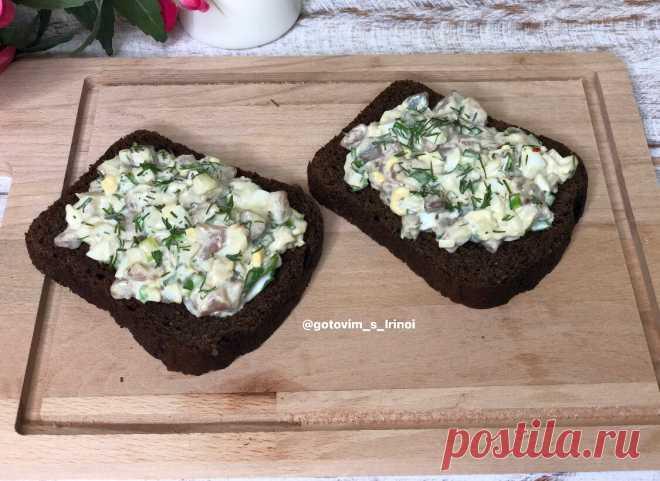 Шведский салат с сельдью. Это очень вкусная закуска за 10 минут из самых простых ингредиентов. | Готовим просто и вкусно с Ириной | Яндекс Дзен