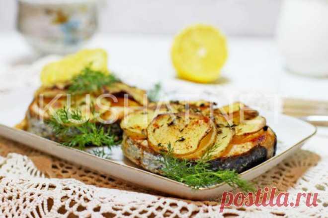 Семга с картошкой в духовке. Пошаговый рецепт с фото | Кушать нет