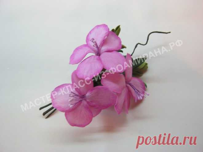 Buttonhole from a foamiran | the Master class from a foamiran