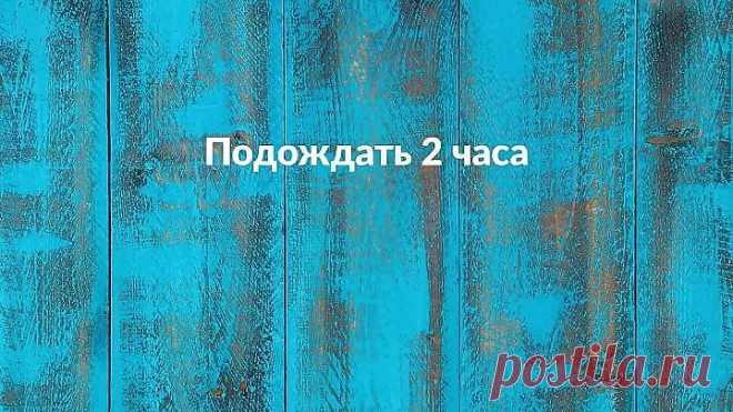 Булочки для детей)