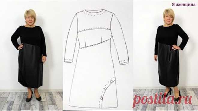 Как сшить платье в стиле Бохо. Модное платье из двух видов ткани