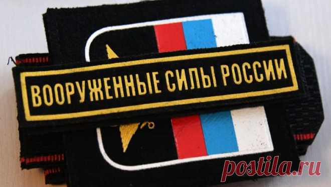 Военкоматы перевели на удаленную работу из-за коронавируса - Новости Mail.ru