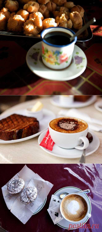 Утренний кофе в разных странах мира : НОВОСТИ В ФОТОГРАФИЯХ