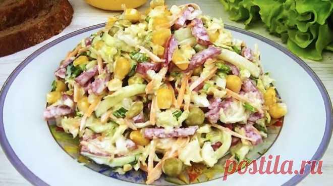 Для этого салата не нужно ничего варить – быстрый, вкусный, свежий салат