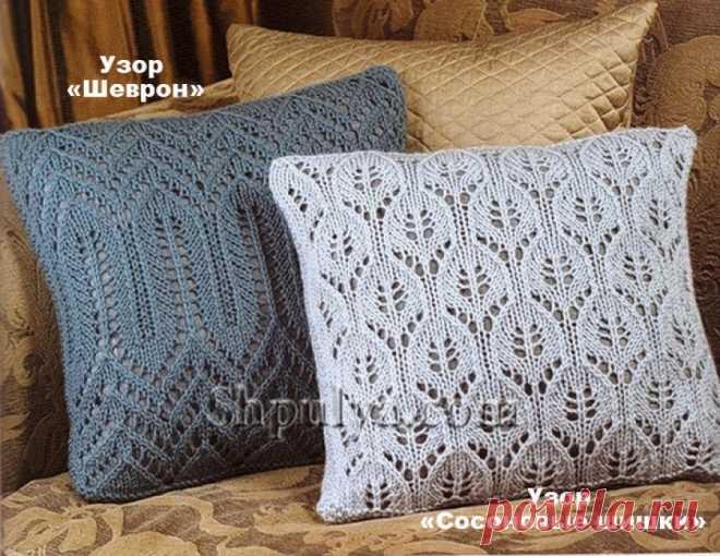 Ажурные чехлы на подушку - SHPULYA.com