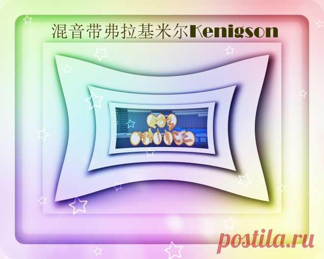 Привет всем,  смотри и наслаждайся, музыкой для хорошего настроения и подписывайся на мой канал.  https://www.youtube.com/channel/UCv5G_88np98w6sjEd7b7IrA/videos