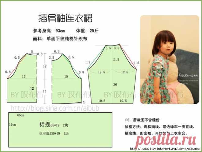 Короткое платье для девочки с выкройкой