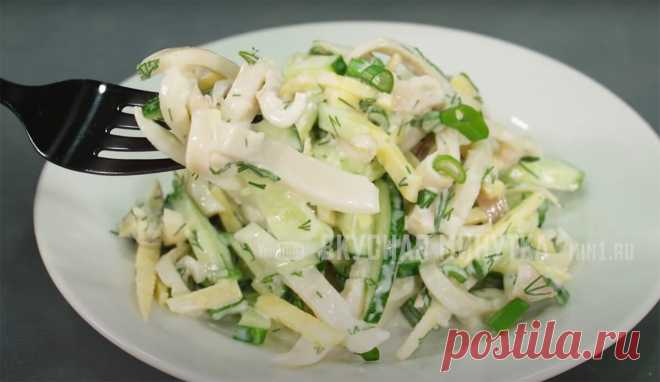 Легкий и полезный салат с кальмарами: не нужно ждать праздника, чтобы приготовить (мы любим его просто на ужин) | Кухня наизнанку | Яндекс Дзен