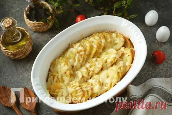Запекла для гостей картофель, муж решил попробовать — да все съел, пришлось готовить заново | Приглашаем к столу | Яндекс Дзен