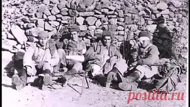 Песни Афгана.