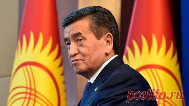 Президент Киргизии Жээнбеков принял решение уйти в отставку