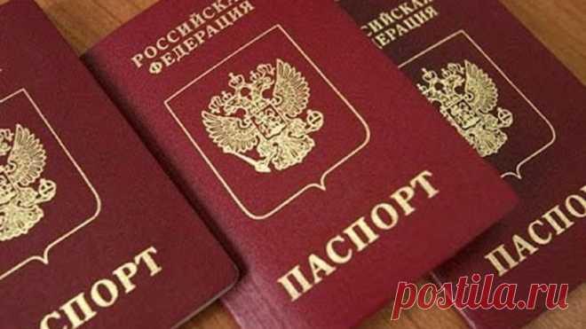 Паспорт РФ НИКОГДА не был ПАСПОРТОМ РФ!!!