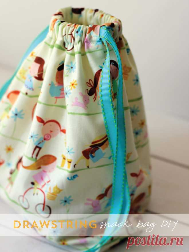 Alice and LoisDIY Project - Drawstring Snack Bag
