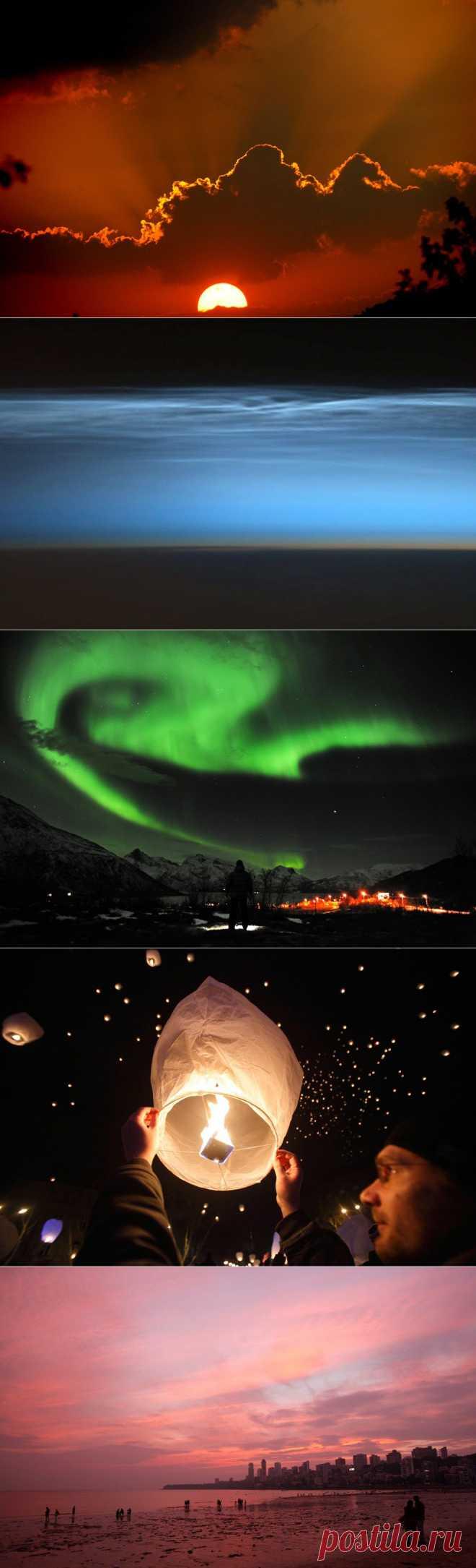 Вид на небо в разных точках планеты :  НОВОСТИ В ФОТОГРАФИЯХ