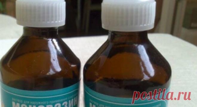 Меновазин от 13 болезней / Будьте здоровы