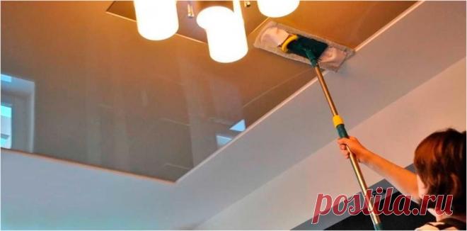 Как правильно помыть натяжной потолок и не испортить его | BAZILEVSKI / Я ИЗ СИБИРИ! | Яндекс Дзен