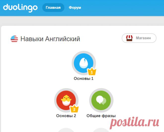 Duolingo | Учите английский бесплатно