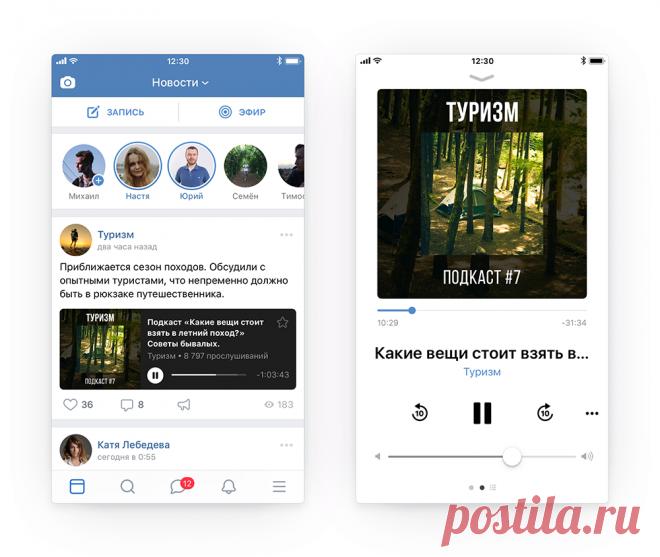 «ВКонтакте» анонсировала запуск платформы подкастов и новый раздел рекомендаций