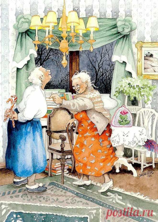 Классной бабушке картинки
