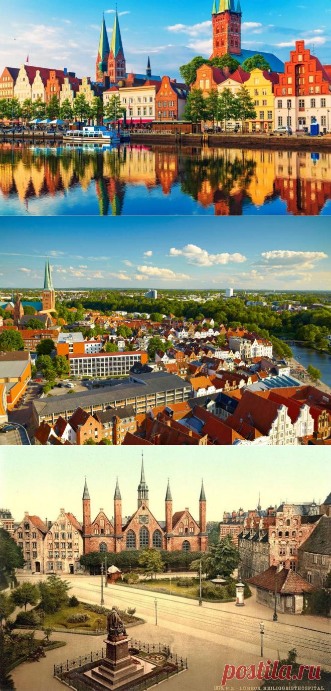 Ганзейский город Любек.Германия