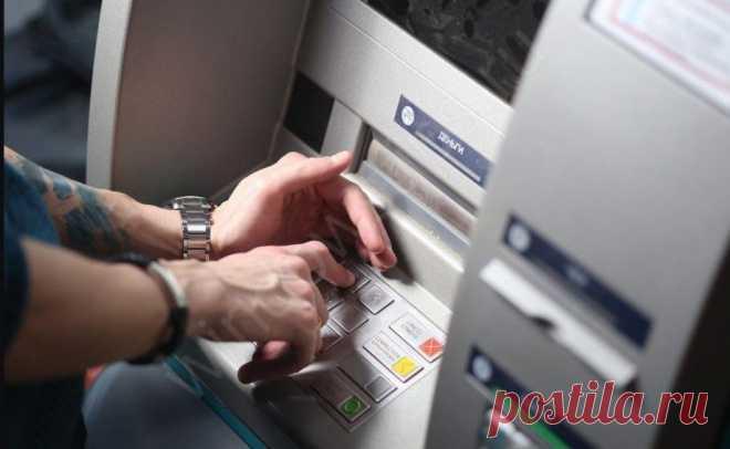 Как защитить карту Сбербанка от мошенников и средства от считывания – WindowsTips.Ru. Новости и советы